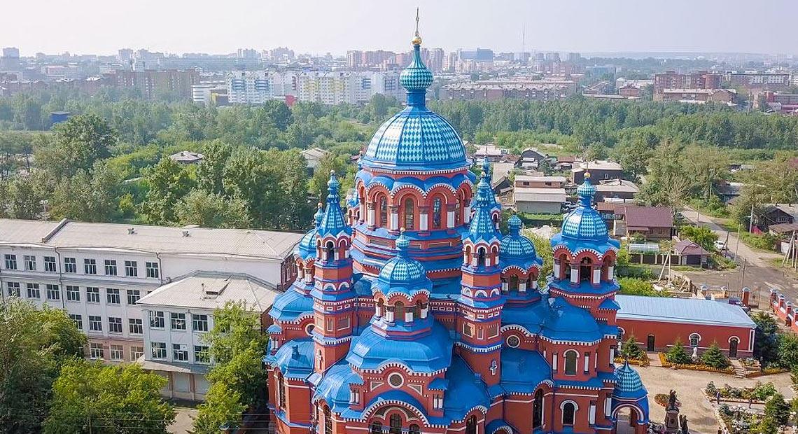 Irkutsk. Kasaner Kathedrale