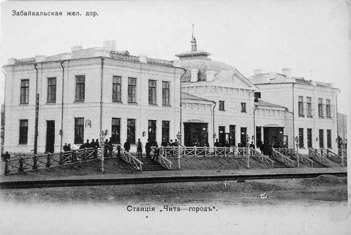 Bahnhof in Tschita, 1910