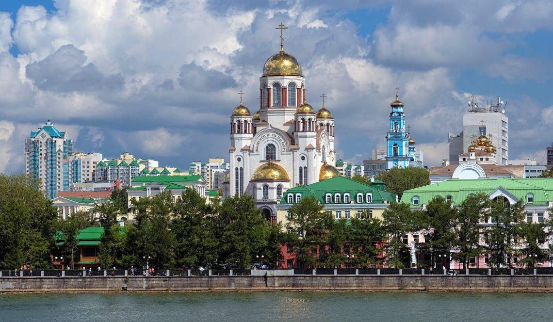 Jekaterinburg. Auf-dem-Blut-Kathedrale