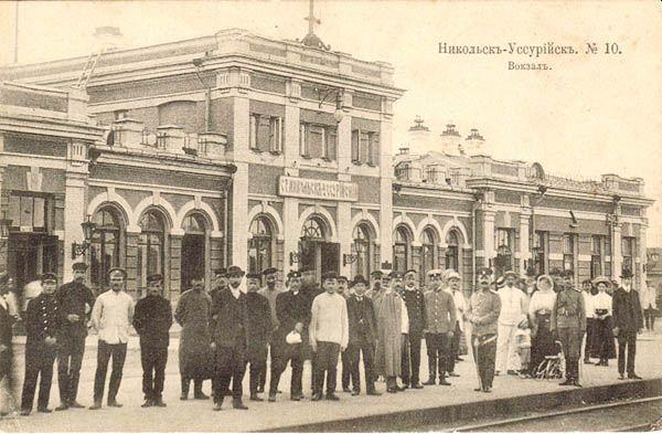 Bahnhof in Nikolsk-Ussurijsk (Anfang 20. Jahrhundert)
