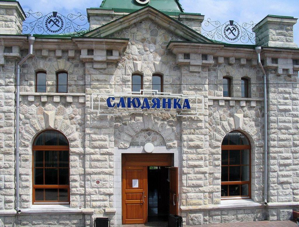Bahnhof in Sljudjanka
