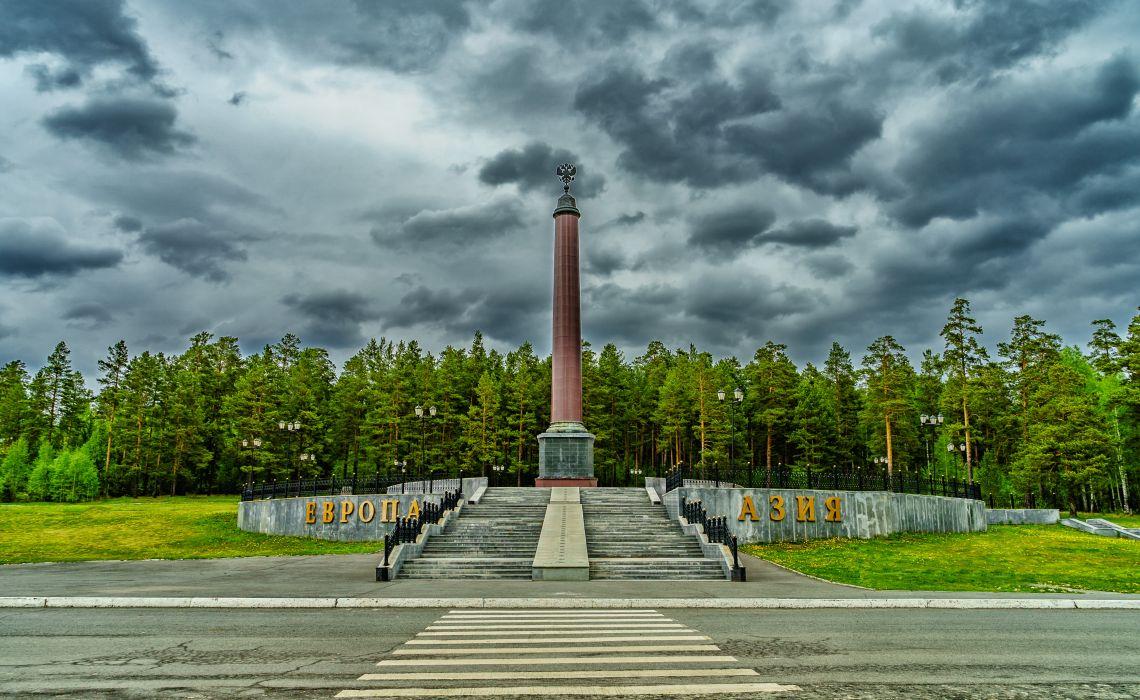 Monument auf der Grenze zwischen Europa und Asien