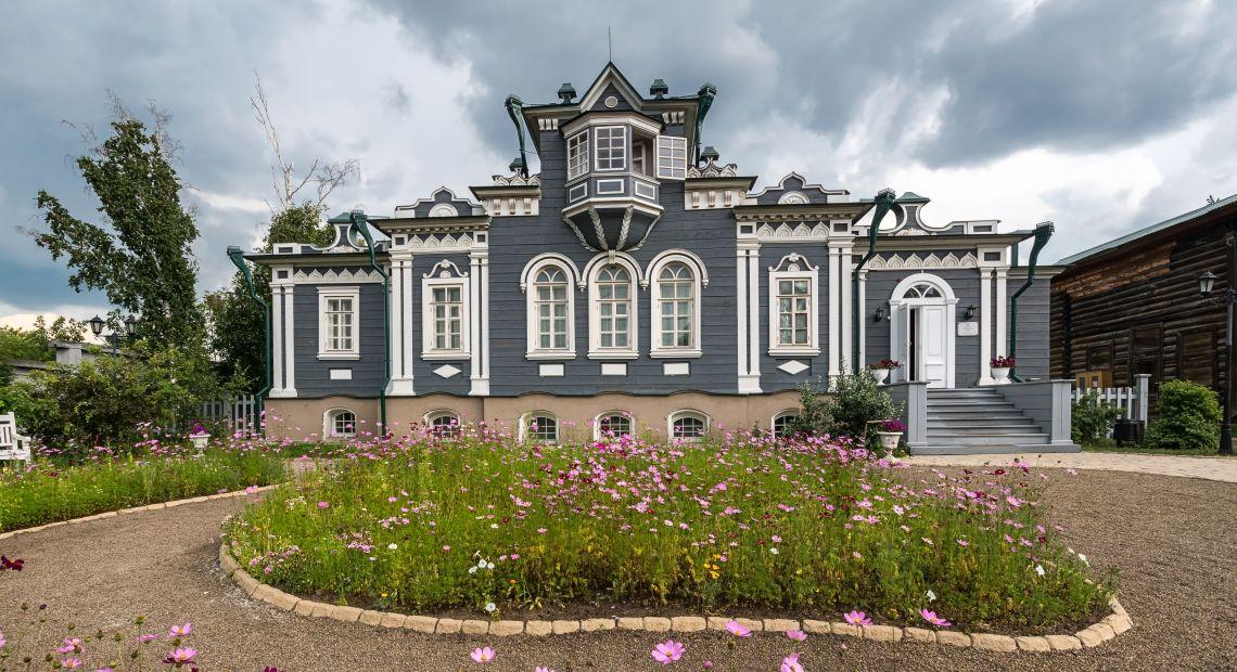 Dekabristenmuseum