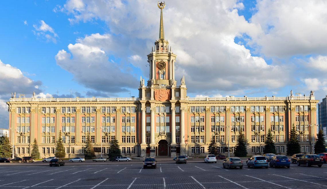 Jekaterinburg. Rathaus