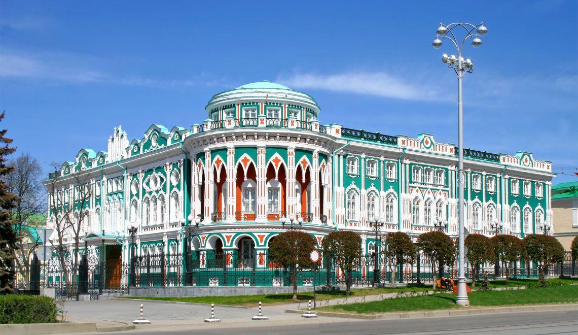 Sewastyanov Haus in Jekaterinburg