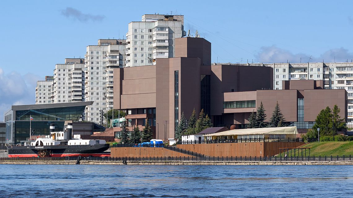 Lenin-Museum