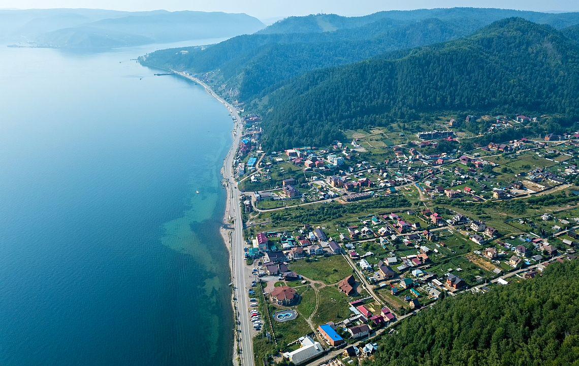 Dorf Listwjanka