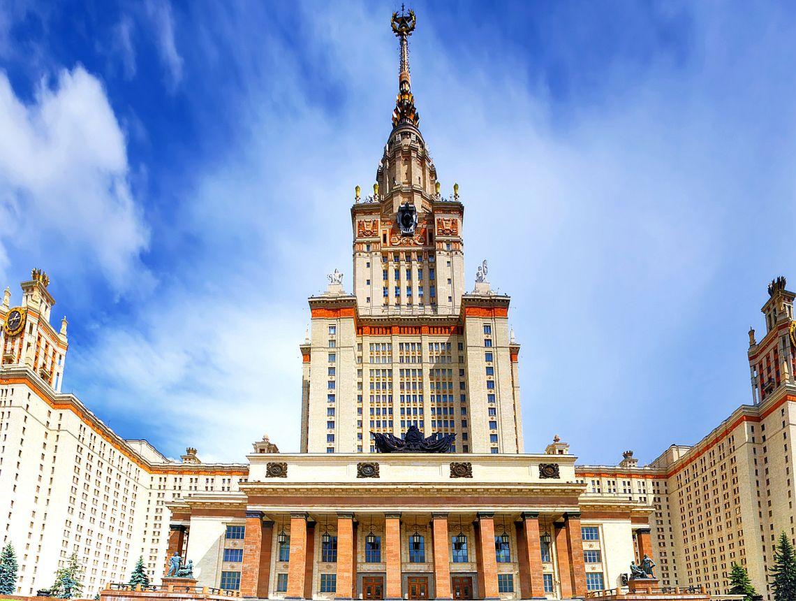 Moskauer Staatliche Universität