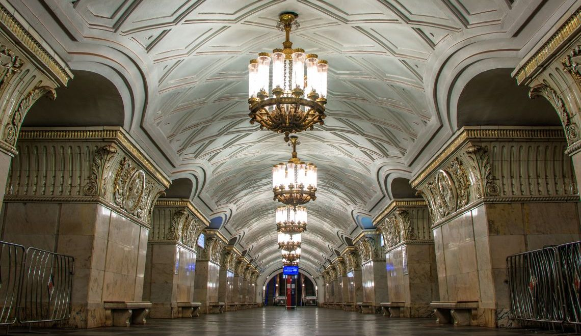 "Metrostation ""Prospekt Mira"""