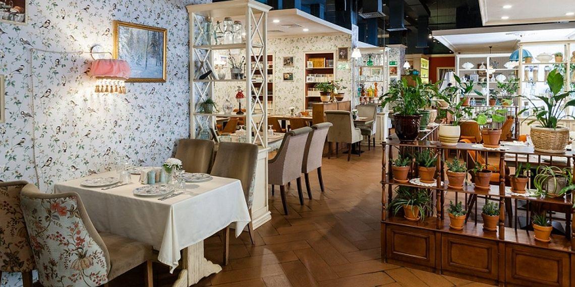 Restaurant Pashtet