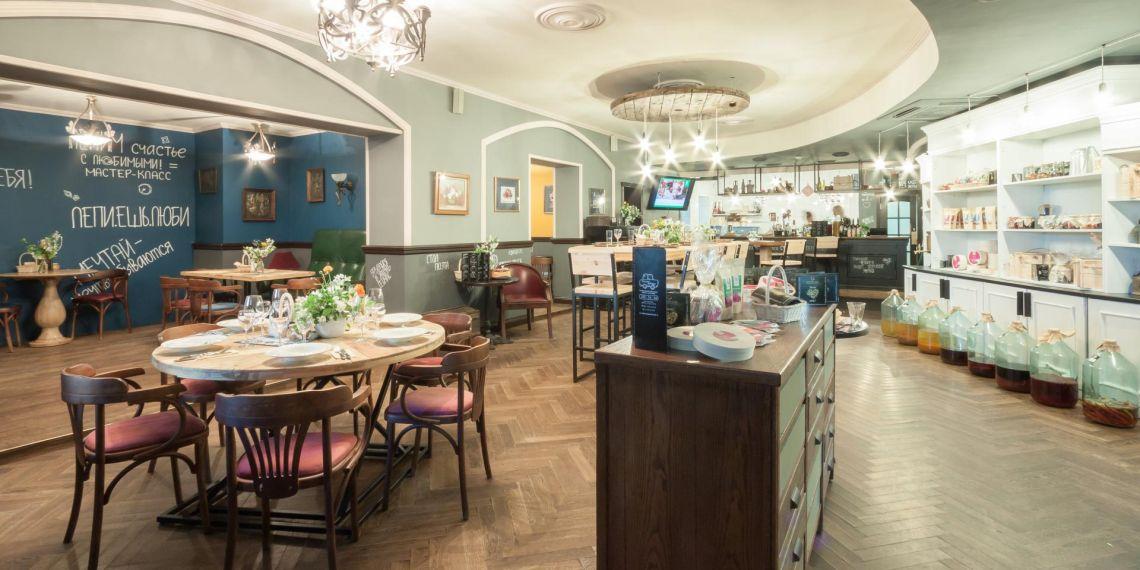 Restaurant Pelmeni Club