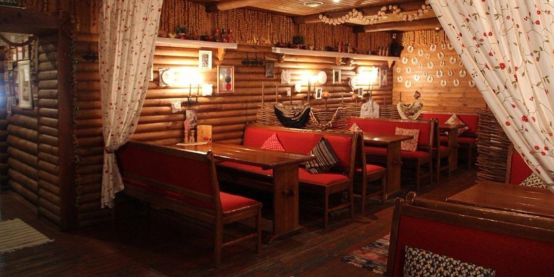 Restaurant Podkova