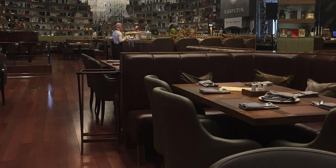Restaurant Rasputin