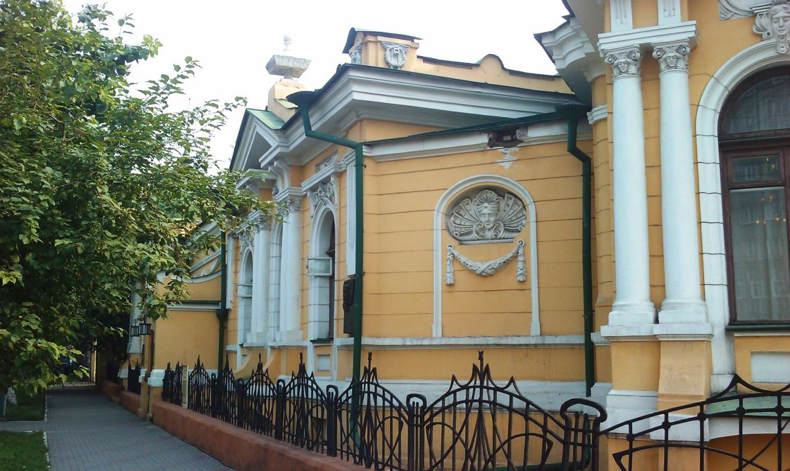 Surikov-Kunstmuseum