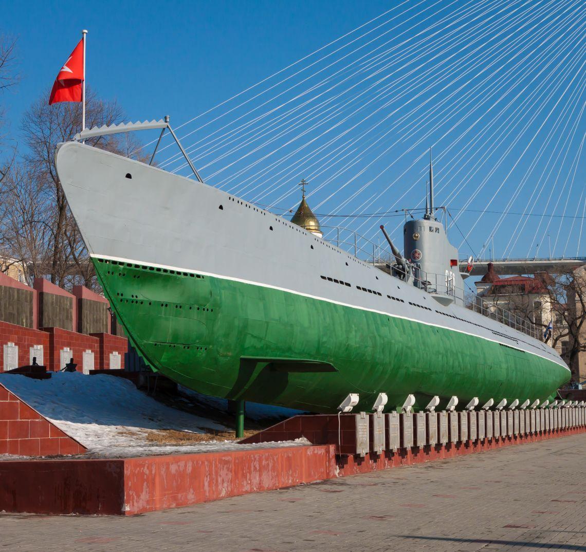 U-Boot C-56