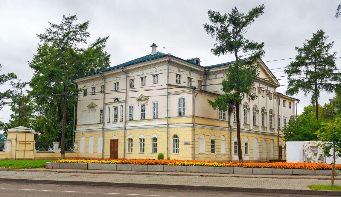 Weißes Haus in Irkutsk