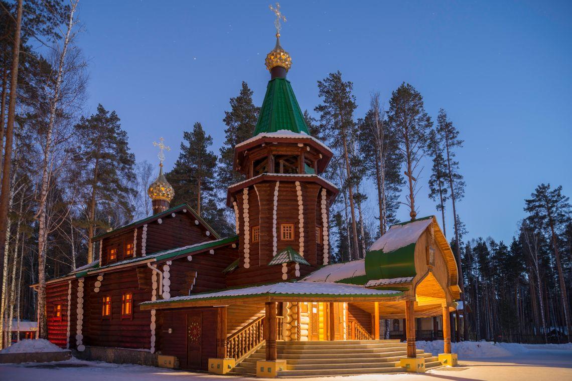 Kloster der Heiligen Zarenmärtyrer