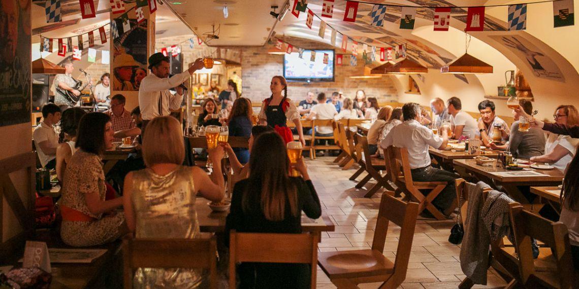 Restaurant Bier Haus