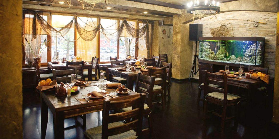 Restaurant Dom Rybaka