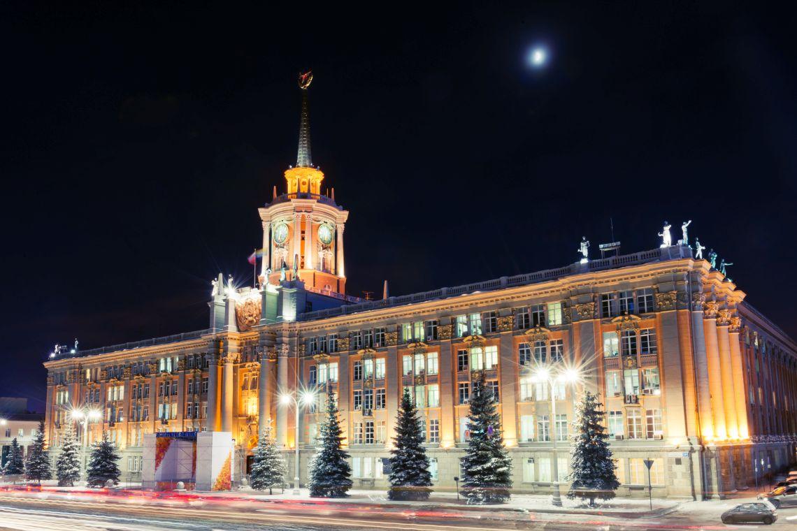 Rathaus in Jekaterinburg