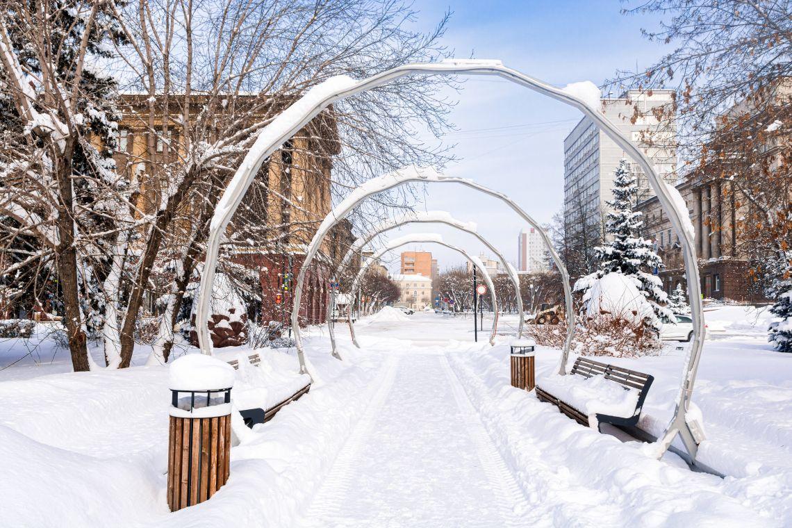 Krasnojarsk. Park im Stadtzentrum