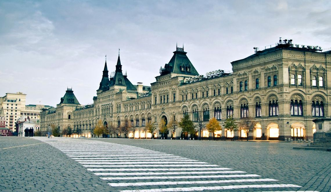 Moskau. Kaufhaus GUM