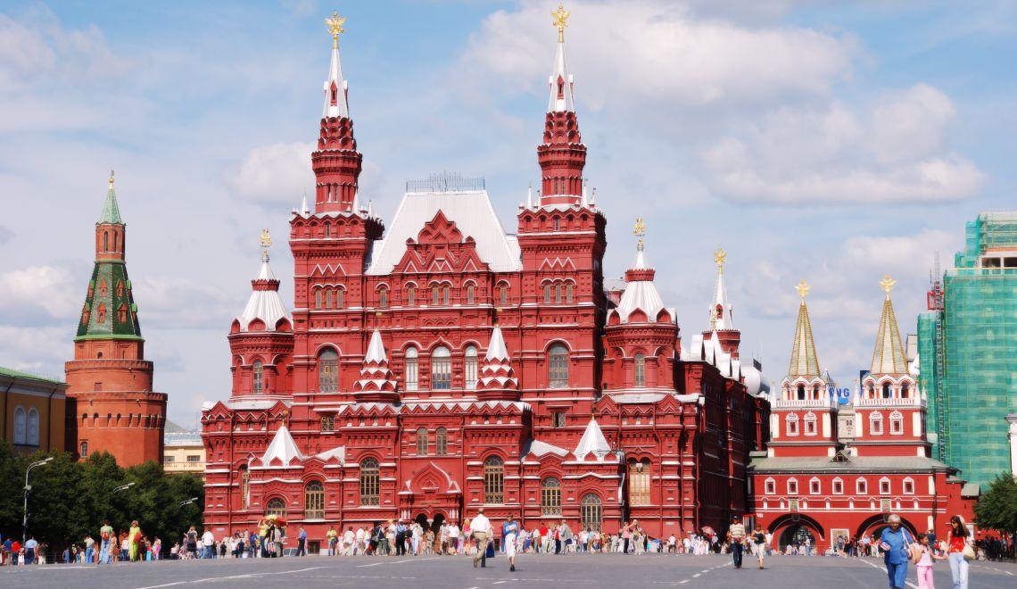 Moskau. Staatliches Historisches Museum